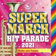 キング・スーパー・マーチ ヒット・パレード2021 ~Make you happy
