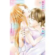 痴情の接吻<6>(フラワーコミックス α) [コミック]