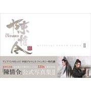 陳情令OFFICIAL PHOTO ALBUM 2-「陳情令」公式写真集(TVガイドMOOK) [ムックその他]
