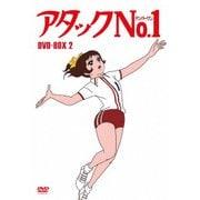 アタックNo.1 DVD-BOX2