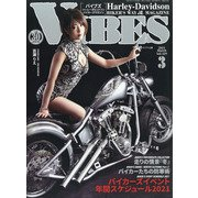 VIBES(バイブス) 2021年 03月号 [雑誌]
