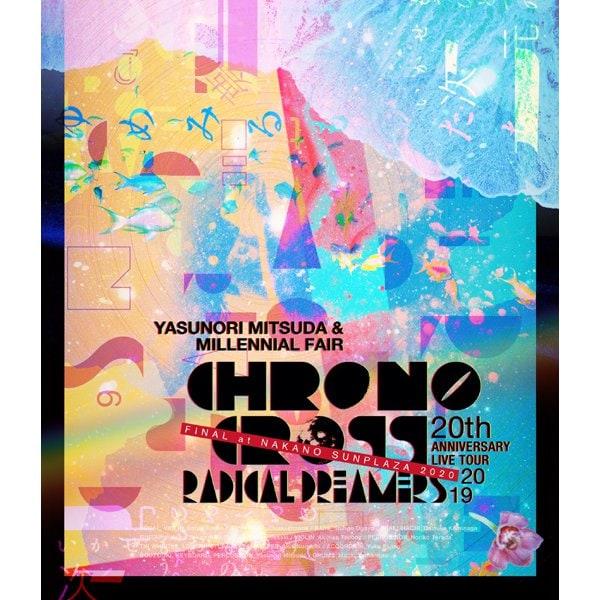 光田康典&ミレニアル・フェア/CHRONO CROSS 20th Anniversary Live Tour 2019 RADICAL DREAMERS Yasunori Mitsuda & Millennial Fair FIN [Blu-ray Disc]