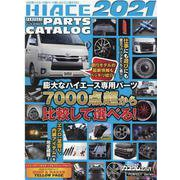 HIACE PERFECT PARTS CATALOG 20(GEIBUN MOOKS) [ムックその他]