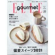 ELLE gourmet(エル・グルメ) 2021年 03月号 [雑誌]