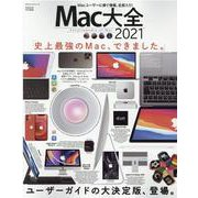 Mac大全 2021(100%ムックシリーズ) [ムックその他]