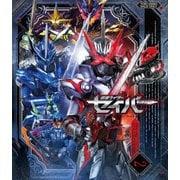 仮面ライダーセイバー Blu-ray COLLECTION 2