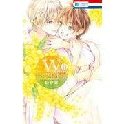 WジュリエットII 11(花とゆめコミックス) [コミック]