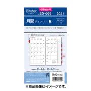 BD056 月間ダイアリー カレンダータイプ インデックス付 [2021年4月始まり]
