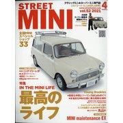 STREET MINI (ストリート・ミニ) 2021年 04月号 [雑誌]