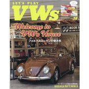 LET'S PLAY VWs VOL.58 [ムックその他]