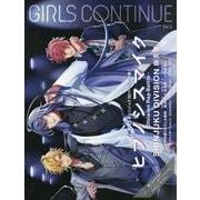 GILS CONTINUE〈Vol.4〉 [単行本]