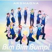 Bim Bim Bump!