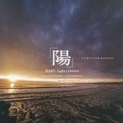 「陽」HARU Light & Letters―3.11見ようとすれば、見えるものたち。 [単行本]