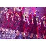 NOGIZAKA46 Mai Shiraishi Graduation Concert ~Always beside you~