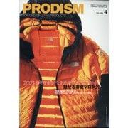 PRODISM(プロディズム) 2021年 04月号 [雑誌]