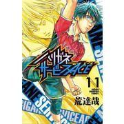 ハリガネサービスACE  11<11>(少年チャンピオン・コミックス) [コミック]