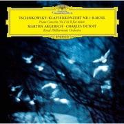 チャイコフスキー:ピアノ協奏曲第1番 メンデルスゾーン:ヴァイオリンとピアノのための協奏曲