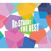 Re:STAGE! THE BEST