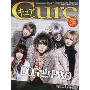 Cure (キュア) 2021年 04月号 [雑誌]