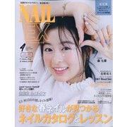 NAIL EX 2021年 04月号 [雑誌]
