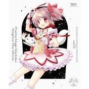 劇場版 魔法少女まどか☆マギカ 10th Anniversary Compact Collection
