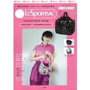 LESPORTSAC COLLECTION BOOK MULTI BOX/STRAWBERRY PATCH [ムックその他]