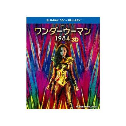ワンダーウーマン 1984 [Blu-ray Disc]