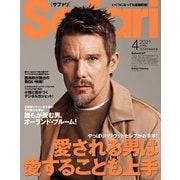 Safari(サファリ) 2021年 04月号 [雑誌]