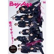 BoyAge-ボヤージュ- vol.14(カドカワエンタメムック) [ムックその他]