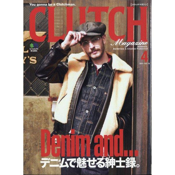CLUTCH Magazine (クラッチ・マガジン) 2021年 04月号 [雑誌]