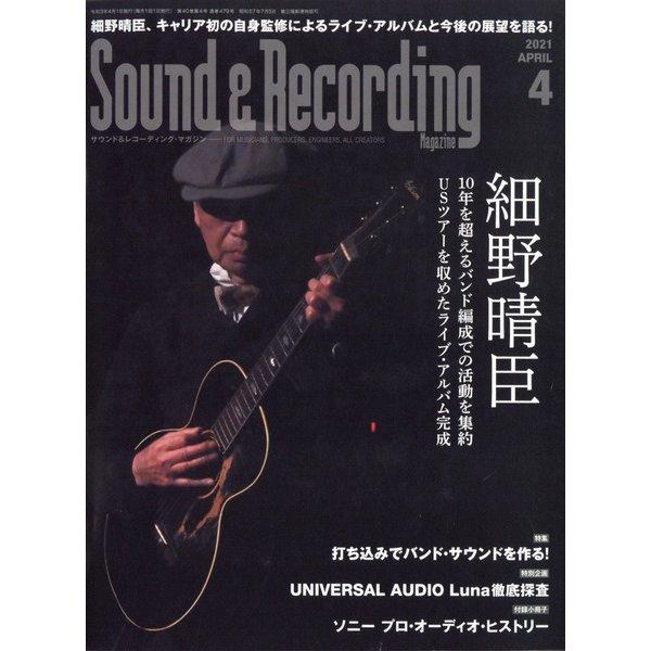 Sound & Recording Magazine (サウンド アンド レコーディング マガジン) 2021年 04月号 [雑誌]