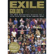 EXILE GOLDEN MEMORIES―The 20th Anniversary Archives〈Vol.1〉 [単行本]