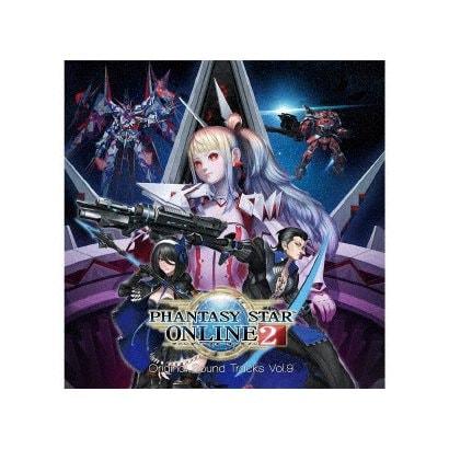 ファンタシースターオンライン2 オリジナルサウンドトラック Vol.9
