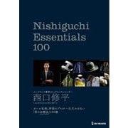 Nishiguchi Essentials 100 [単行本]