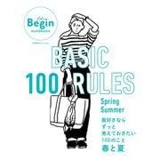 BASIC 100 RULES Spring-Summer-服好きならずっと覚えておきたい100のこと~春と夏~(BIGMANスペシャル LaLa Begin HANDBOOK) [ムックその他]