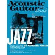 アコースティック・ギター・ブック 52(シンコー・ミュージックMOOK) [ムックその他]