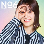 No.6 (TVアニメ『戦闘員、派遣します!』オープニングテーマ)