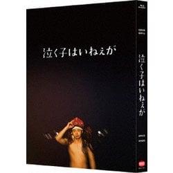 泣く子はいねぇが [Blu-ray Disc]