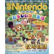 電撃Nintendo 2021年 04月号 [雑誌]