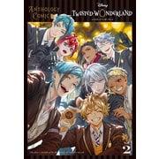 『ディズニー ツイステッドワンダーランド』アンソロジーコミック Vol.2(Gファンタジーコミックス) [コミック]