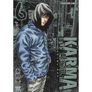 鬼門街 KARMA 6<6巻>(YKコミックス) [コミック]