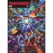 トランスフォーマージェネレーション〈2021〉 [単行本]