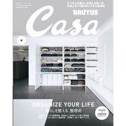 Casa BRUTUS (カーサ ブルータス) 2021年 04月号 [雑誌]