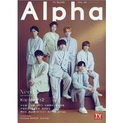 TV GUIDE Alpha EPISODE NN (VOL(TVガイドMOOK 62号) [ムックその他]