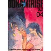オオカミライズ 4(ヤングジャンプコミックス) [コミック]