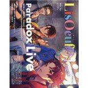 LisOeuf(リスウフ) vol.21(M-ON! ANNEX 655号) [ムックその他]
