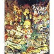 出水ぽすかアートブック 『POSTCARD PLANET』(愛蔵版コミックス) [コミック]