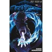 僕のヒーローアカデミア 30(ジャンプコミックス) [コミック]