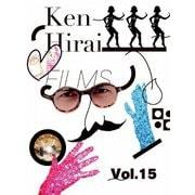 Ken Hirai Films Vol.15