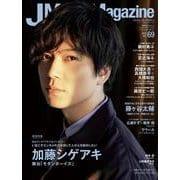 J Movie Magazine<Vol.69>(パーフェクト・メモワール) [ムックその他]